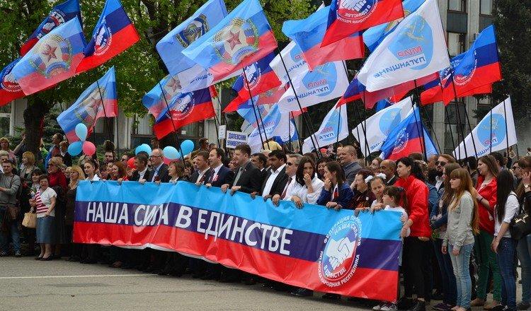 На Пасху в Луганске провели демонстрацию (фото), фото-4