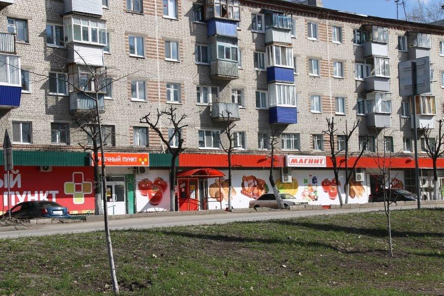 Почему в Ульяновске так безобразно обрезают деревья. ФОТО, фото-6