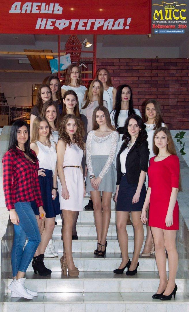 Финалистки конкурса «Мисс Новополоцк-2016» покатались на каруселях в парке и побывали в музее, фото-2