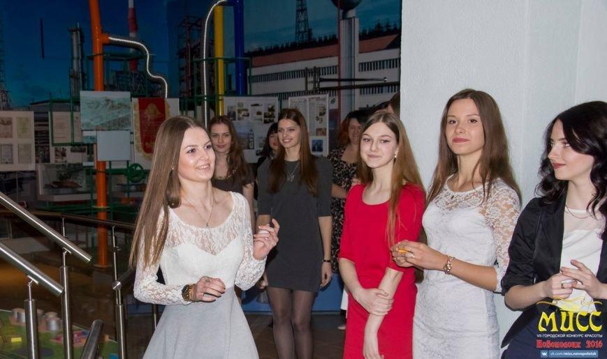 Финалистки конкурса «Мисс Новополоцк-2016» покатались на каруселях в парке и побывали в музее, фото-8