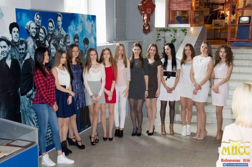 Финалистки конкурса «Мисс Новополоцк-2016» покатались на каруселях в парке и побывали в музее, фото-6
