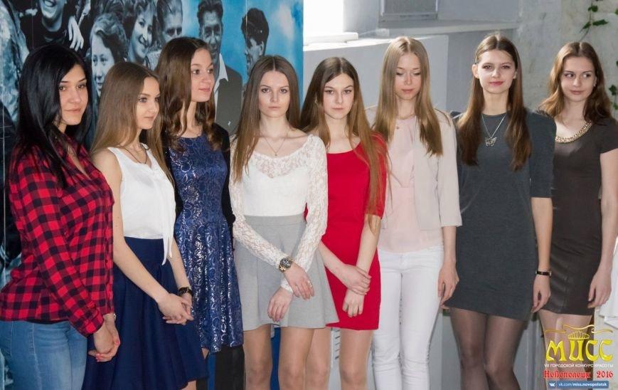 Финалистки конкурса «Мисс Новополоцк-2016» покатались на каруселях в парке и побывали в музее, фото-3