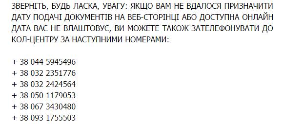 fab8780b205df13f98a251d52dea6ee2 (1)