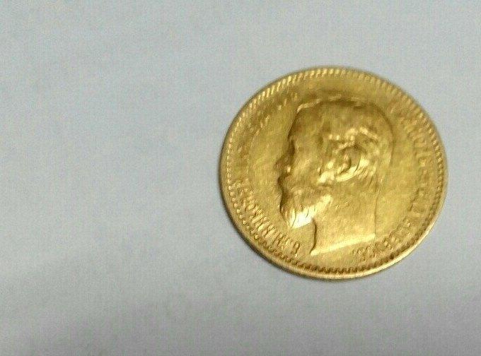 Золотые монеты пытались вывезти из Черниговской области в Россию, фото-2