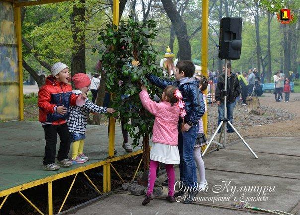 Парк открыт!, фото-3