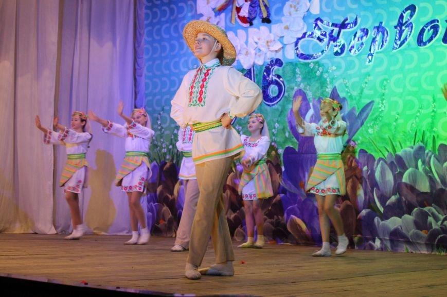 """Весенний праздник в большом Доброполье: """"Первоцвет 2016"""" (ФОТО), фото-3"""