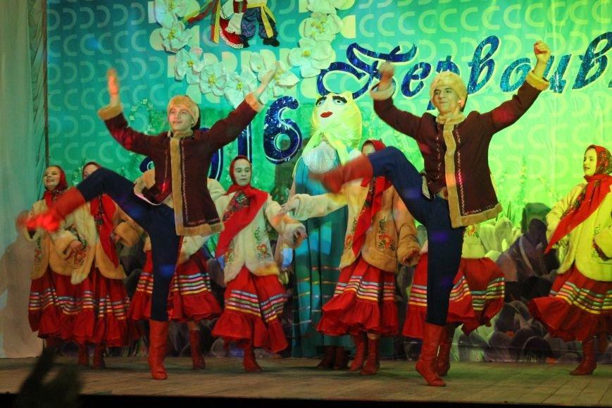 """Весенний праздник в большом Доброполье: """"Первоцвет 2016"""" (ФОТО), фото-12"""