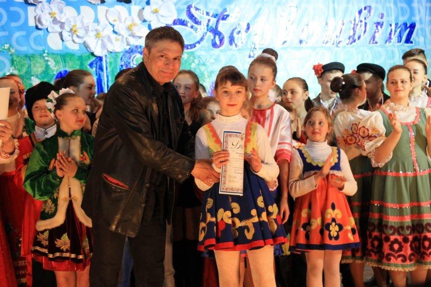 """Весенний праздник в большом Доброполье: """"Первоцвет 2016"""" (ФОТО), фото-19"""