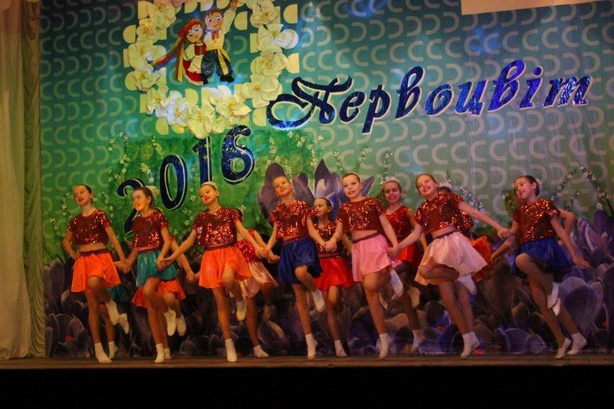 """Весенний праздник в большом Доброполье: """"Первоцвет 2016"""" (ФОТО), фото-13"""