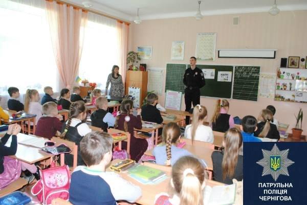 Черниговские патрульные в апреле провели 15 встреч со школьниками, фото-6