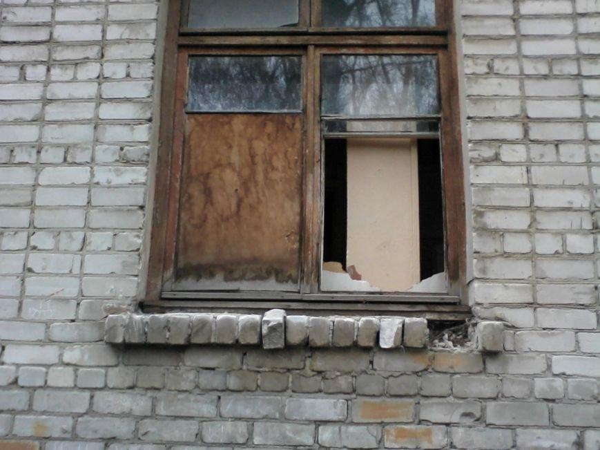 окно якобы закрыто