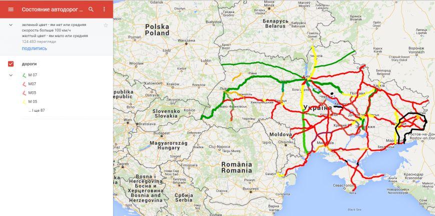 Google показал cостояние автодорог Херсонской области, фото-2