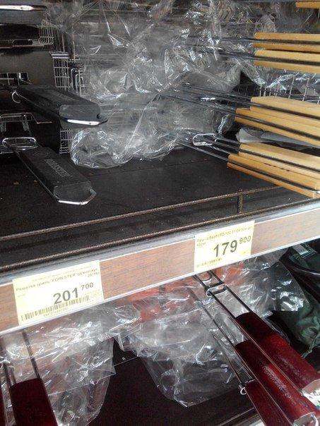ТОП-5 слагаемых удачного шашлыка на выходных (фото+цены), фото-9