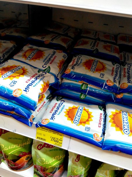 ТОП-5 слагаемых удачного шашлыка на выходных (фото+цены), фото-10