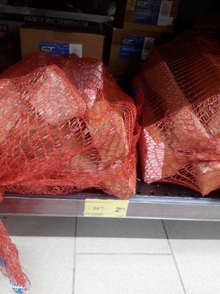 ТОП-5 слагаемых удачного шашлыка на выходных (фото+цены), фото-5