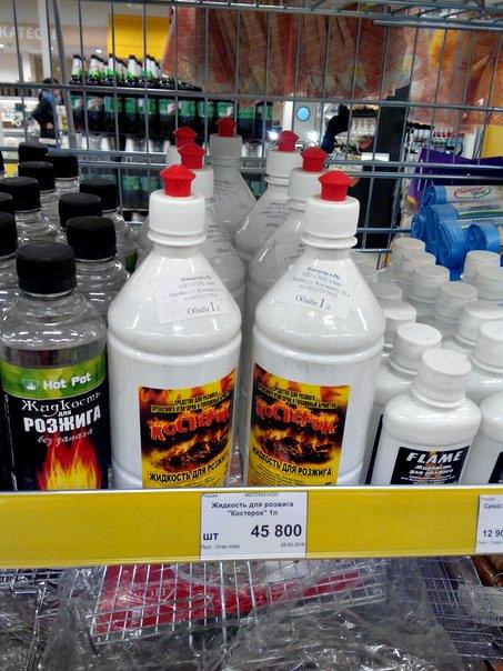 ТОП-5 слагаемых удачного шашлыка на выходных (фото+цены), фото-7