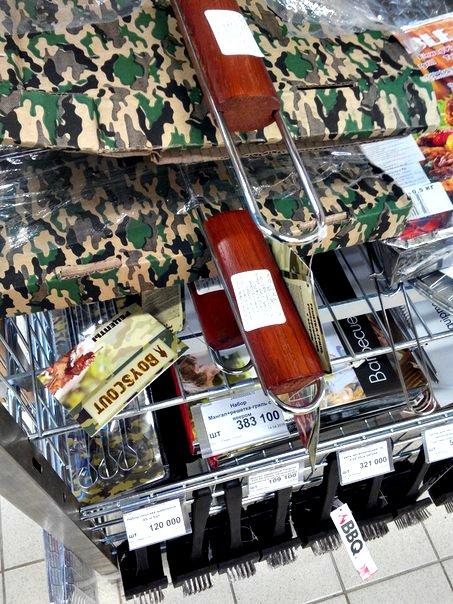ТОП-5 слагаемых удачного шашлыка на выходных (фото+цены), фото-8
