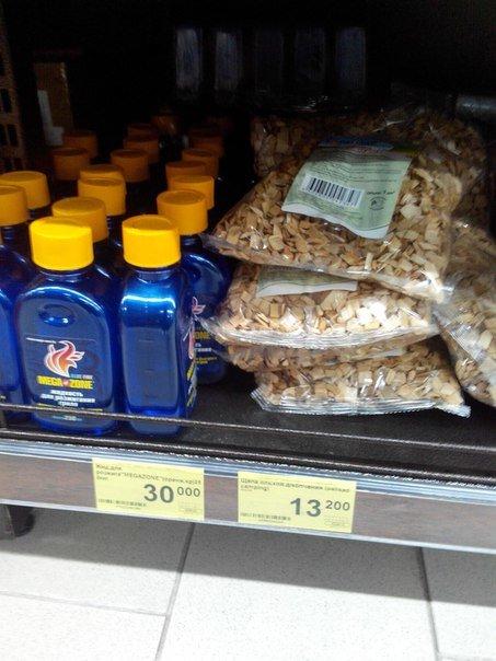 ТОП-5 слагаемых удачного шашлыка на выходных (фото+цены), фото-6