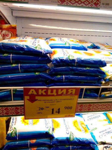 ТОП-5 слагаемых удачного шашлыка на выходных (фото+цены), фото-11