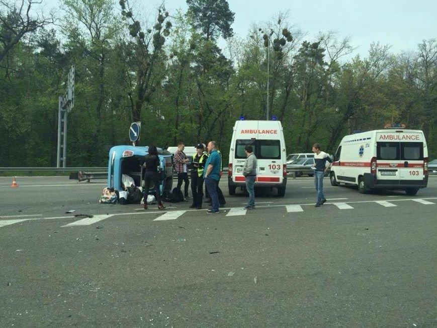 На въезде в Киев в аварии пострадало 6 человек (ФОТО), фото-3