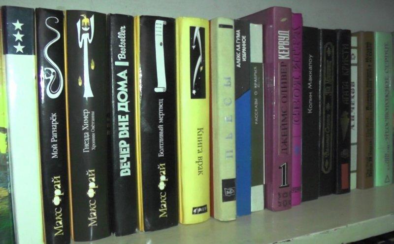 библиотека ИВС-03