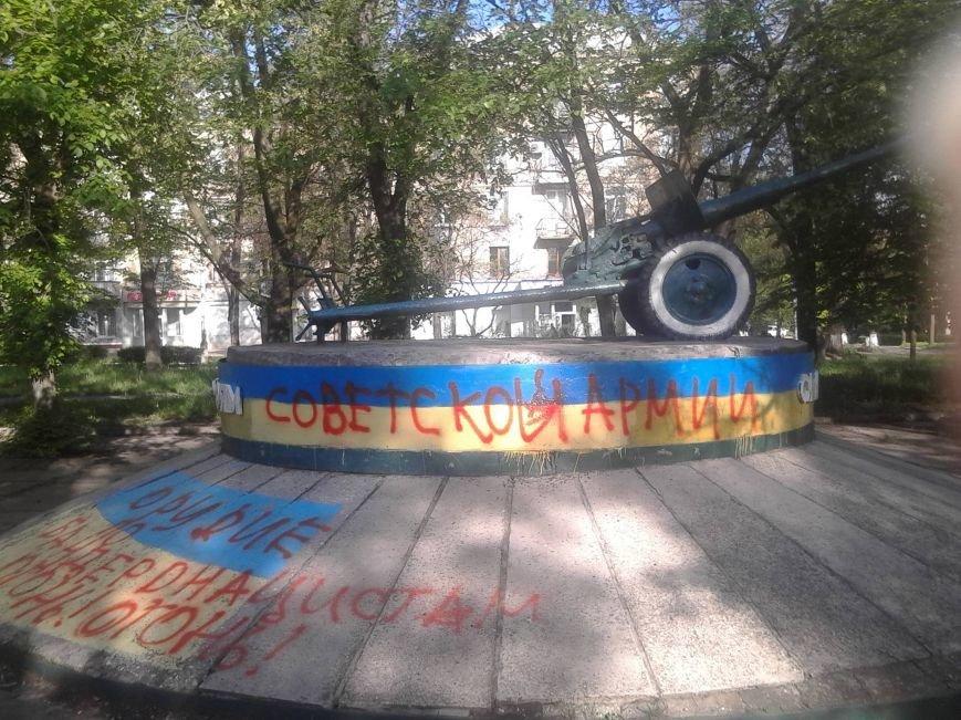 Перед 9 мая в Краматорске изуродовали памятник неподалеку от Вечного огня, фото-1