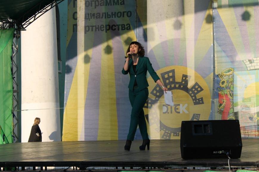 """""""Весенний благовест"""". Доброполье встречает май (ФОТО), фото-12"""