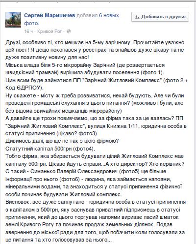 Screenshot - 04.05.2016 - 13:23:29