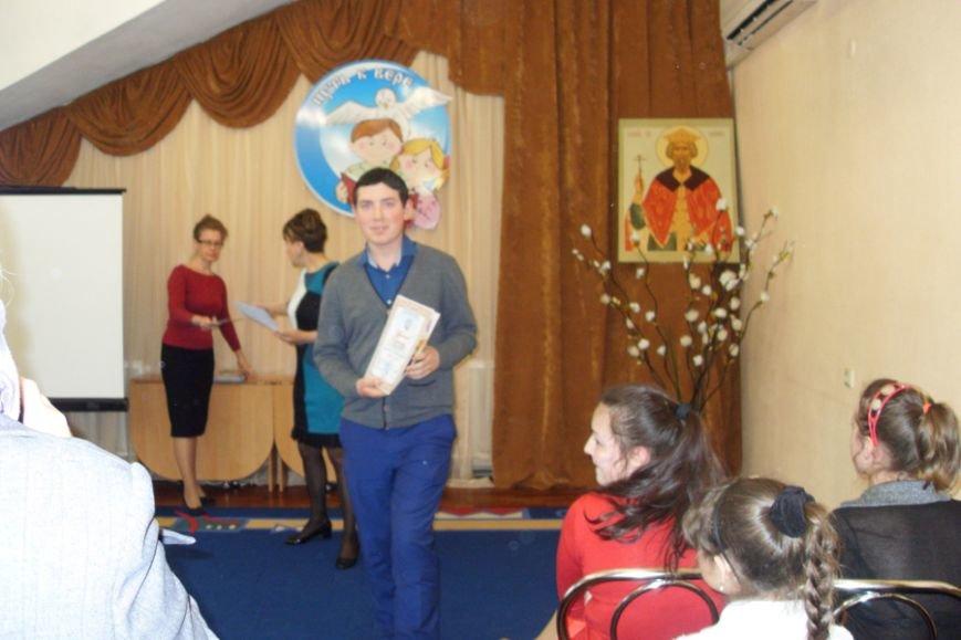 Воспитанники воскресных школ Добропольского благочиния заняли призовые места, фото-2
