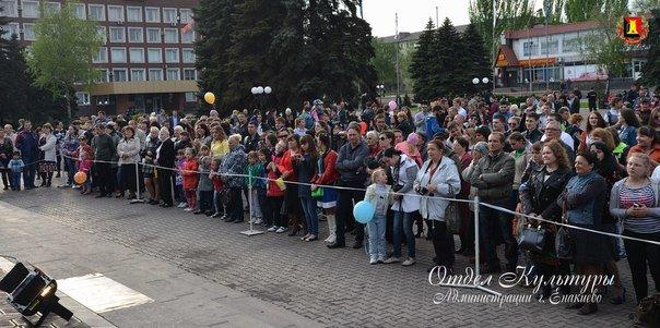 Народные гуляния на площади КДЦ, фото-2