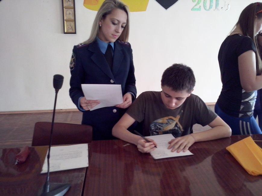 Четверо подростков пополнили добропольскую Лигу будущих полицейских, фото-4