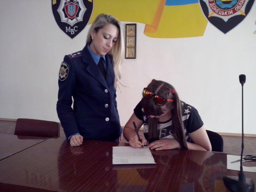 Четверо подростков пополнили добропольскую Лигу будущих полицейских, фото-3
