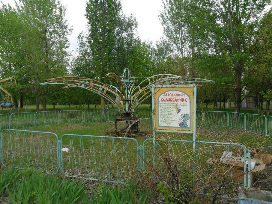 Каховские депутаты рассматривают вопрос по восстановлению парка с аттракционами, фото-1