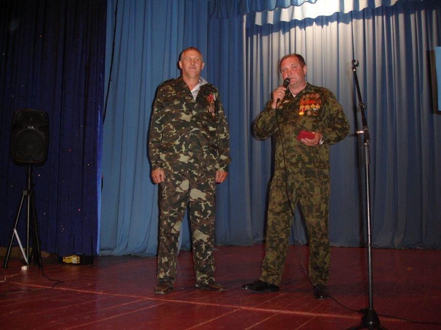 Білоцерківські «афганці» дали концерт в Трушках, фото-1