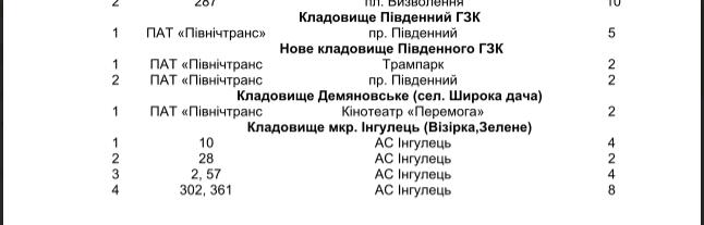 Screenshot - 05.05.2016 - 12:43:07
