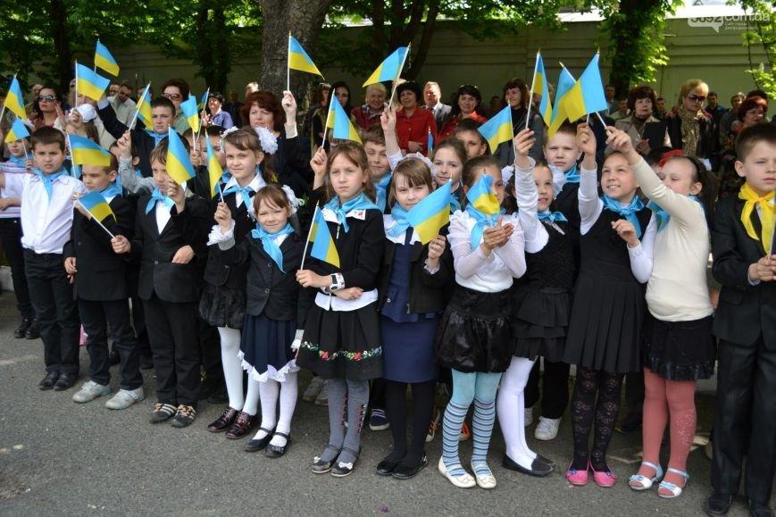 В Днепродзержинске прошел митинг по случаю 71-й годовщины Победы над нацизмом в Европе, фото-2