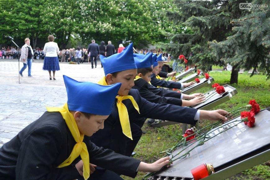 В Днепродзержинске прошел митинг по случаю 71-й годовщины Победы над нацизмом в Европе, фото-7