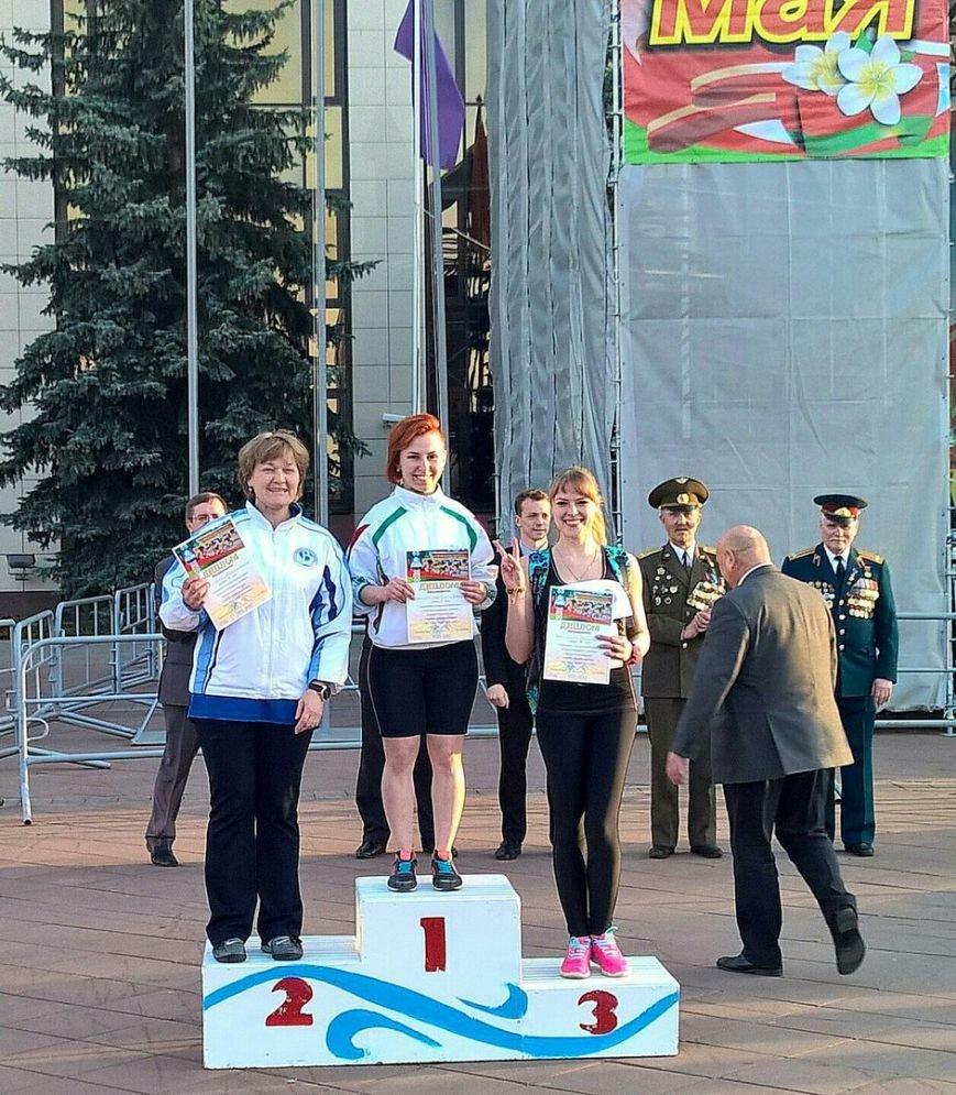 В Новополоцке прошла легкоатлетическая эстафета, посвященная Дню Победы, фото-5