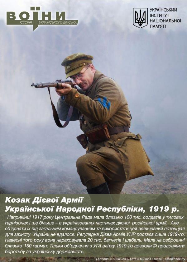 постер3