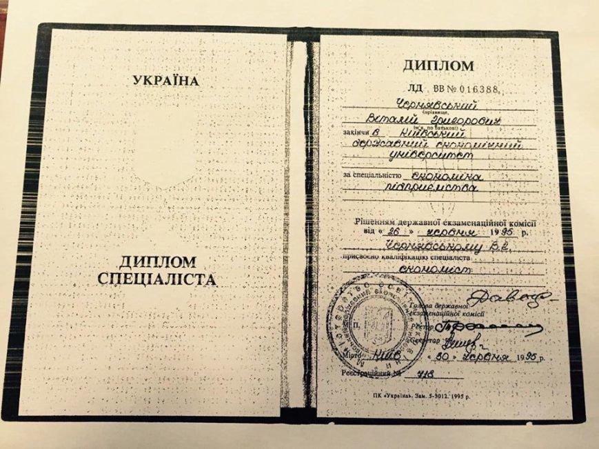 Нардеп обнаружил у директора Днепродзержинского КАТП-042802 фальшивый диплом, фото-2