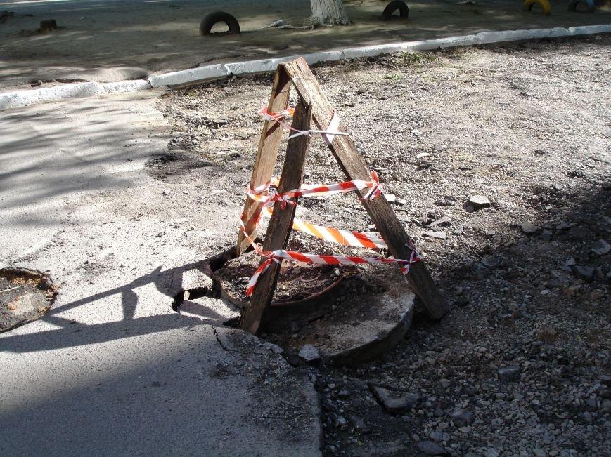 Фотофакт: у місті розпочався ремонт доріг, фото-3