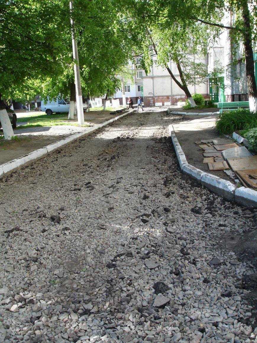 Фотофакт: у місті розпочався ремонт доріг, фото-2