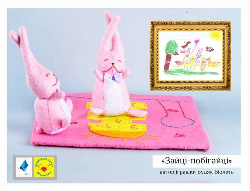 В Херсоне студенты создали серию игрушек по рисункам детей (фото), фото-5