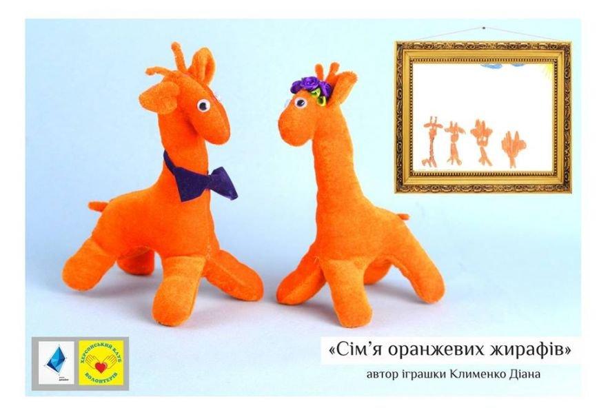 В Херсоне студенты создали серию игрушек по рисункам детей (фото), фото-4