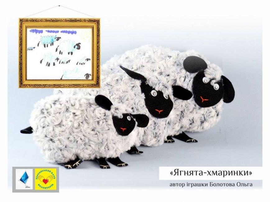 В Херсоне студенты создали серию игрушек по рисункам детей (фото), фото-3