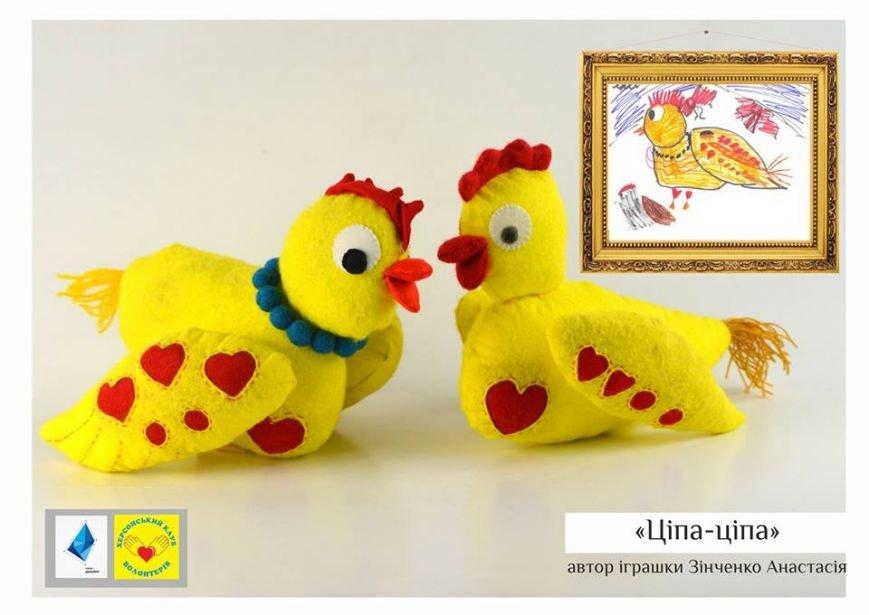 В Херсоне студенты создали серию игрушек по рисункам детей (фото), фото-6