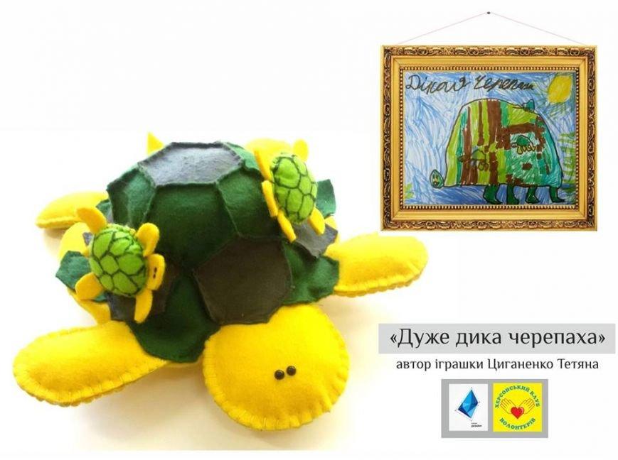 В Херсоне студенты создали серию игрушек по рисункам детей (фото), фото-1
