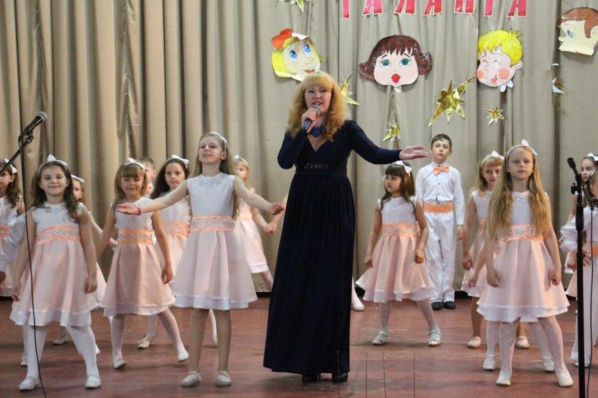 """Планета талантов"" ЦДЮТ (ФОТО), фото-4"