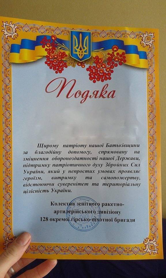 Буковинські волонтери відсвяткували Великдень на передовій(ФОТО), фото-8