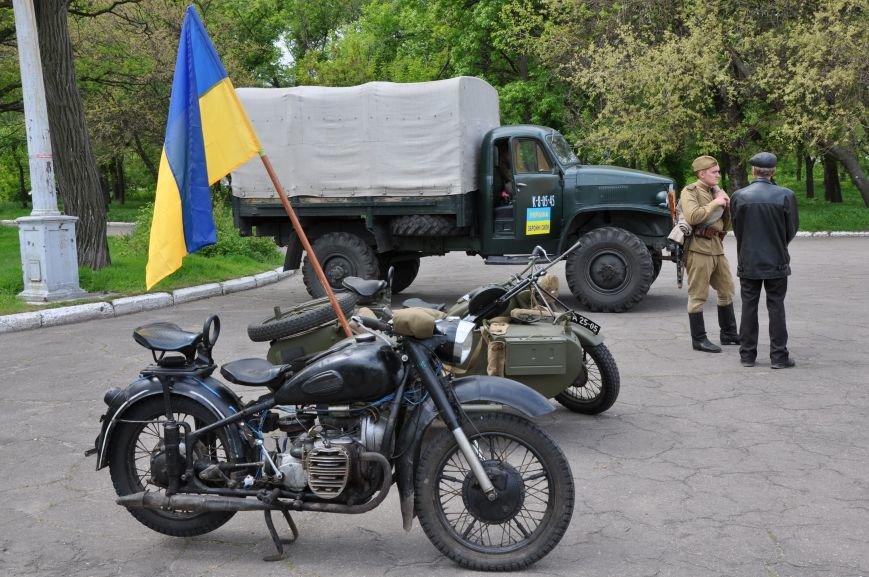 В Краматорск приехала военная техника, фото-1